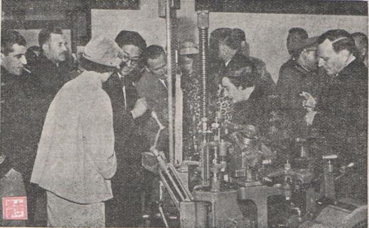 Macau B.O. I- 1954, n.º 12 Visita instalações