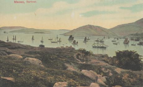 Bilhetes Postais Antigos Macao Harbour c 1890