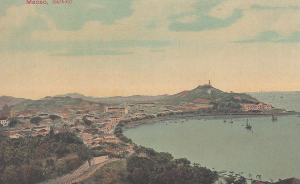 Bilhetes Postais Antigos Macao Harbour c 1900