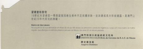 EXP. Plantas de Edifícios Históricos Bairro de S. Lázaro verso