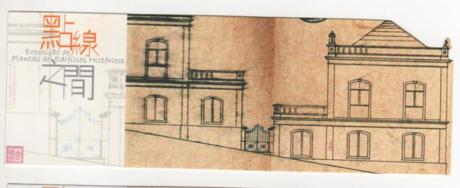 EXP. Plantas de Edifícios Históricos Bairro de S. Lázaro