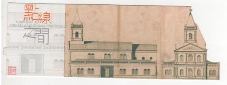 EXP. Plantas de Edifícios Históricos Igreja N.S.Carmo
