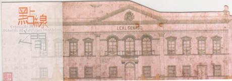 EXP. Plantas de Edifícios Históricos Leal Senado
