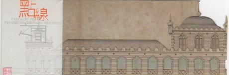 EXP. Plantas de Edifícios Históricos Quartel dos Mouros