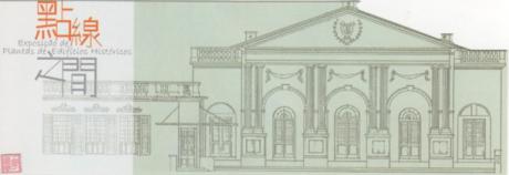 EXP. Plantas de Edifícios Históricos Teatro D. Pedro V