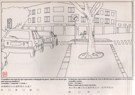 FOLHETO - Escola Trânsito Macau 2.º Desenho