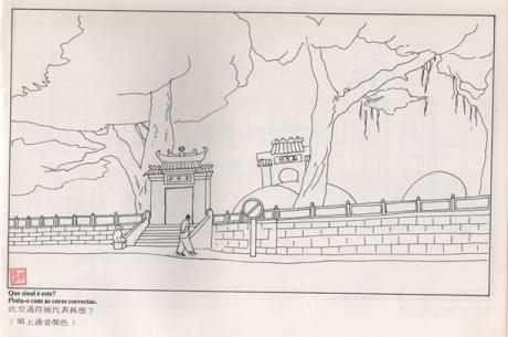 FOLHETO - Escola Trânsito Macau 3.º Desenho