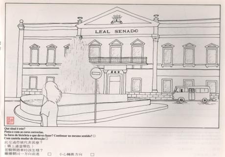 FOLHETO - Escola Trânsito Macau 5.º Desenho