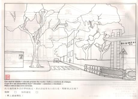 FOLHETO - Escola Trânsito Macau 6.º Desenho