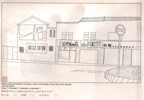 FOLHETO - Escola Trânsito Macau 8.º Desenho