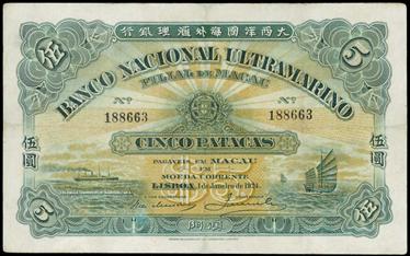 NOTA BNU 5 ptcs 1924