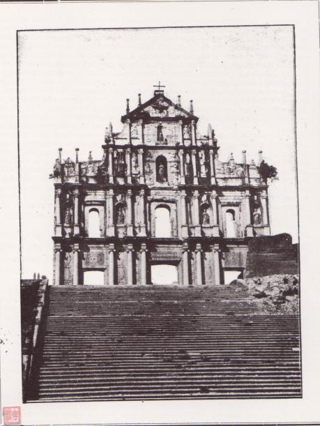Ruínas S. Paulo 1900