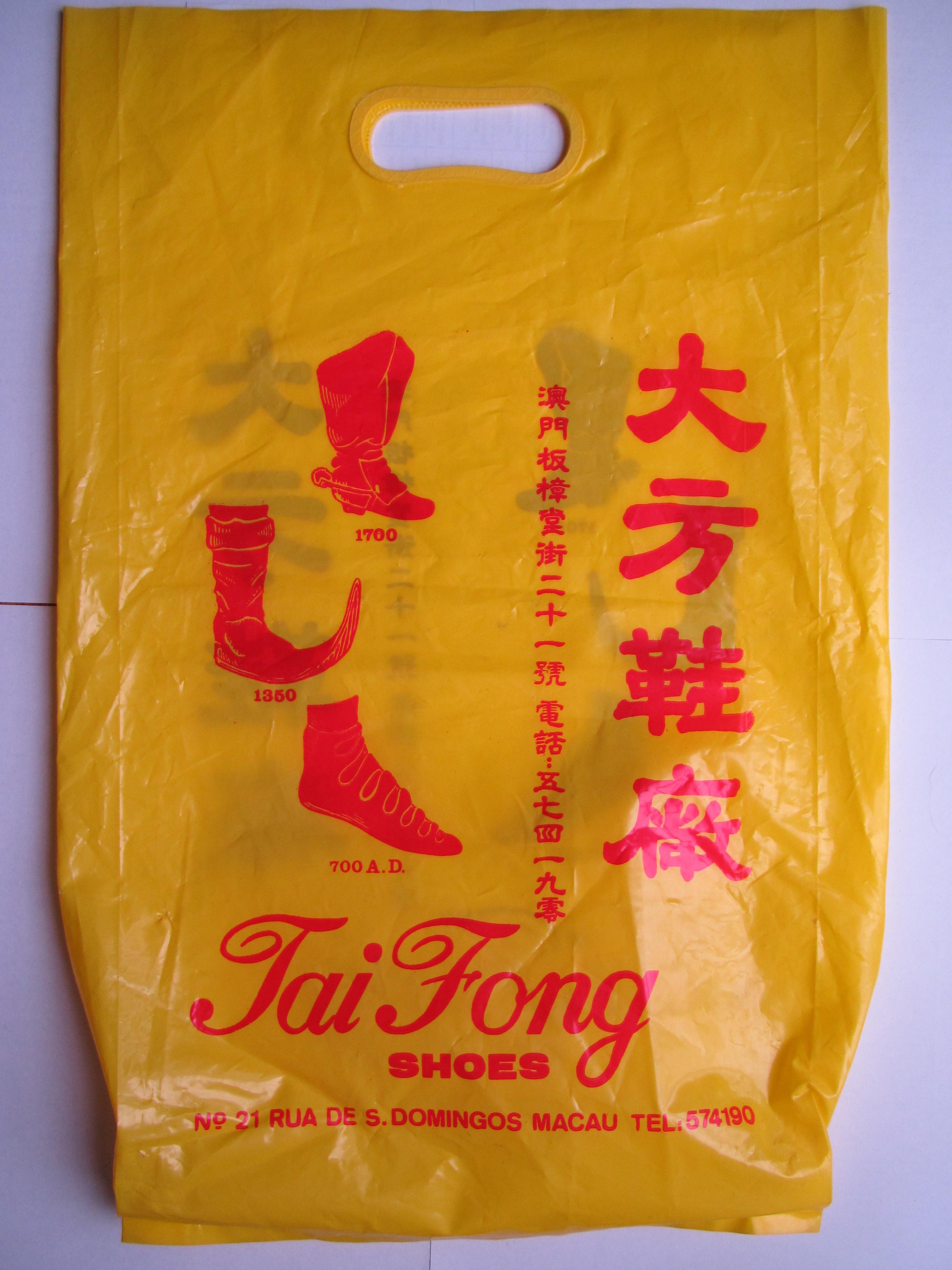 Sapataria Tai Fong verso