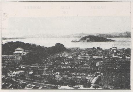 TA-SSI-YANG-KUO Quinta da Gruta de Camões e Patane 188..