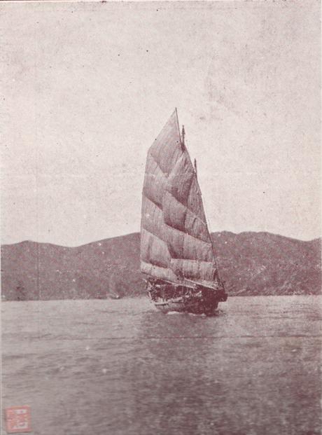 Jaime do Inso Macau a mais antiga colónia LORCHA