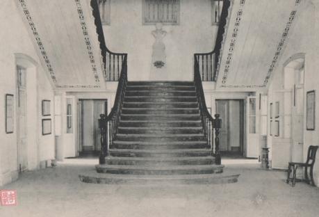 Liceu Central de Macau 1927 Entrada