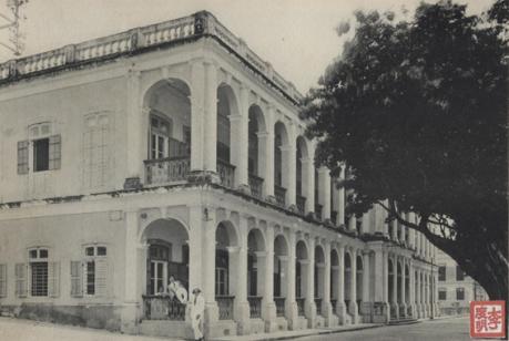 Liceu Centreal de Macau 1927