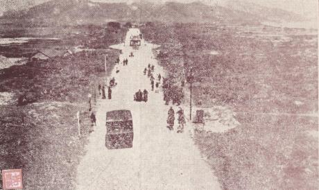 MACAU Jaime do Inso 1929 Est Sei Kei