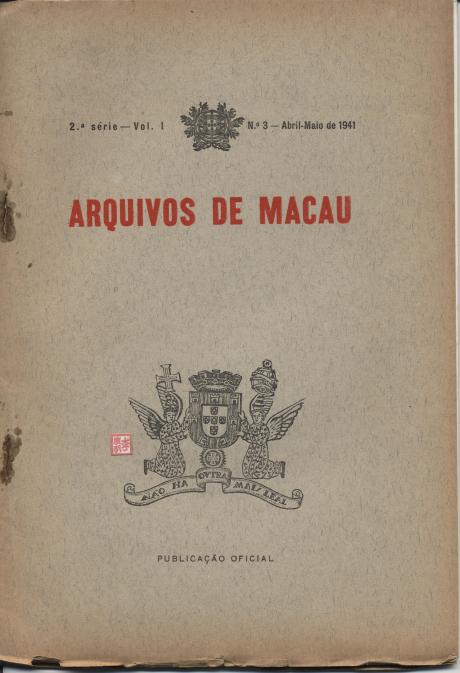 Arquivos de Macau 2.ªsérie Vol I n.º 3 1941