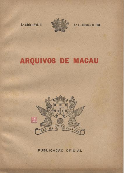 Arquivos de Macau 3.ªsérie Vol II n.º 4 1964