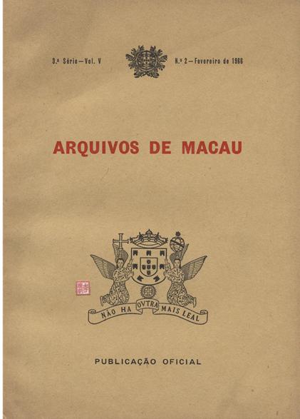Arquivos de Macau 3.ªsérie Vol V n.º 2 1966