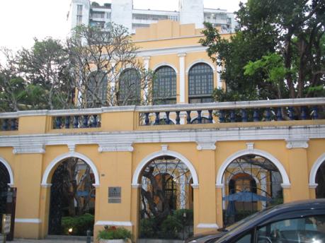 Biblioteca Sir RobertHo Tung I
