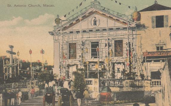 Bilhetes Postais Antigos Igreja de S. António c 1900