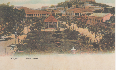 Bilhetes Postais Antigos Jardim de S. Francisco c 1890
