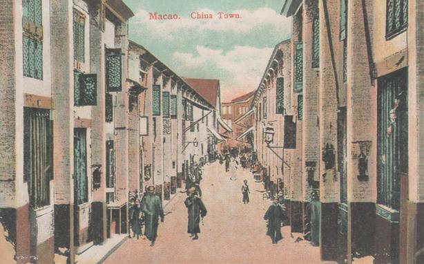 Bilhetes Postais Antigos Rua da Felicidade c 1890