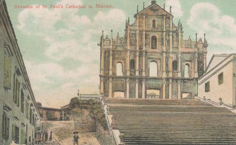 Bilhetes Postais Antigos Ruínas de S. Paulo c 1890