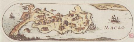 Macau 1626 Pormenor Mapa de John Speed