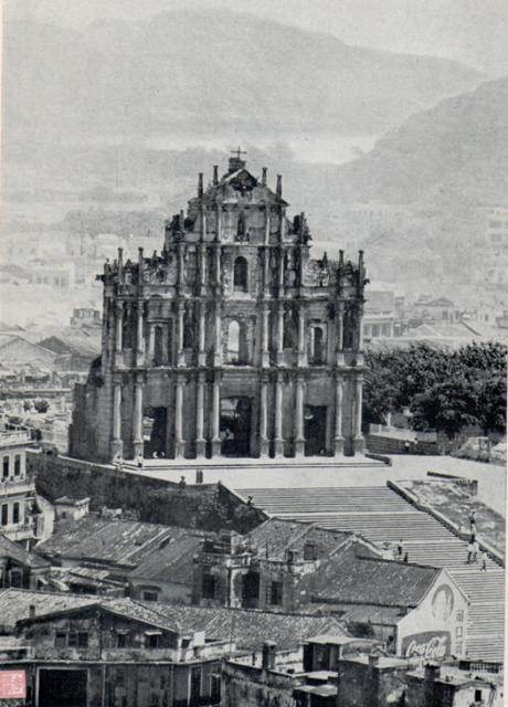 Postal c. 1965 Ruínas de S. Paulo