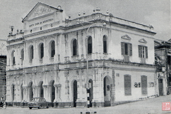 Postal c. 1965 Santa Casa da Misericórdia