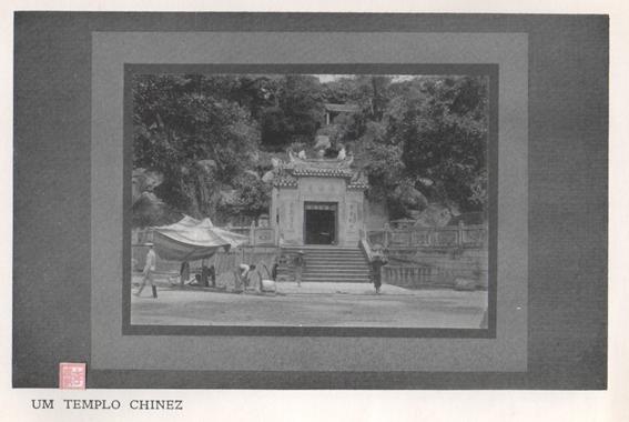 Souvenir de Macau 1910 Entrance to the Barra Temple