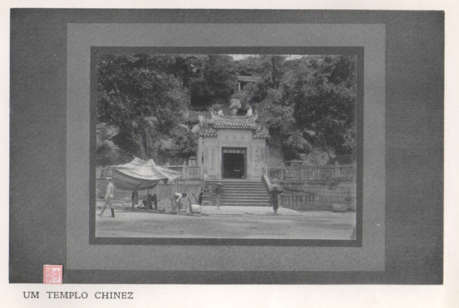 Souvenir de Macau 1910 Entrance to the Barra Temple
