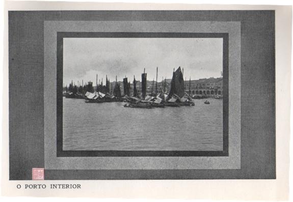 Souvenir de Macau 1910 Inner Harbour