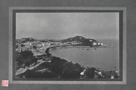Souvenir de Macau 1910 Panorama de Macau