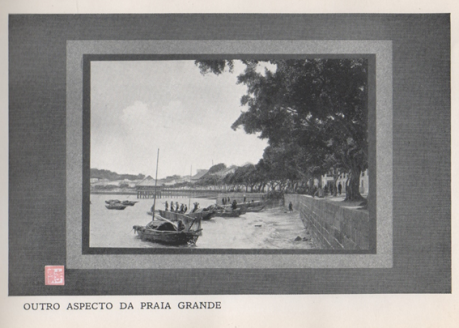 Souvenir de Macau 1910 Praya Grande