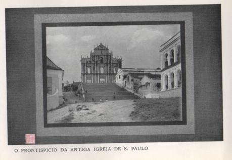 Souvenir de Macau 1910 Ruin S. Paulo Cathedral