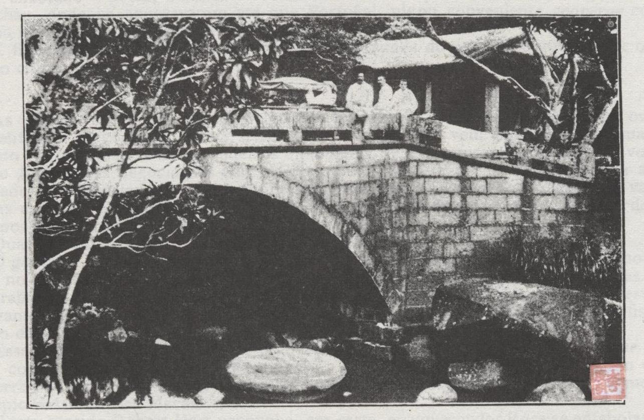 TA-SSI-YANG-KUO Ilha de Lapa c. 188..