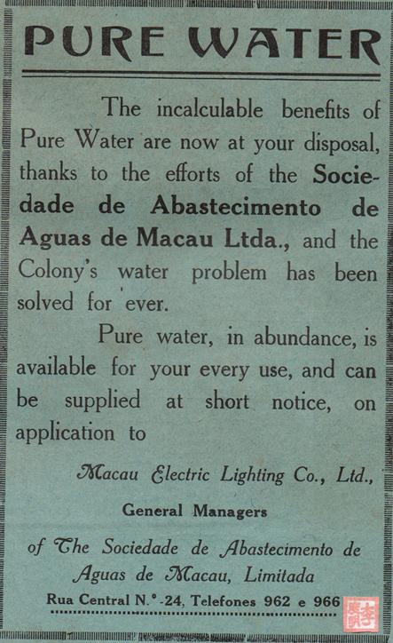 Anúncio SAAM 1938 inglês