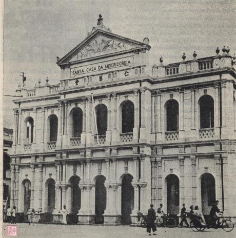 ANO III-55 1955 Sta. Casa Misericórdia