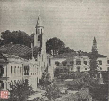 ANO III- 60 1956 Colégio S. R. Lima