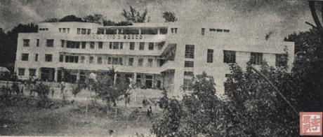 ANO III - 62 1956 Colégio D. Bosco