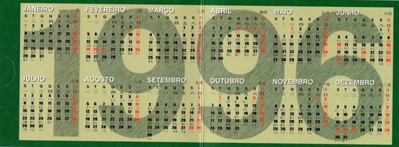 Calendario 1996.Calendario Instituto Politecnico De Macau 1996