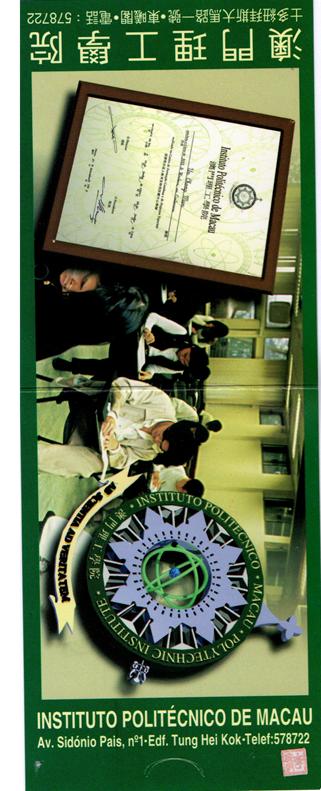 Calendário 1996 IPM