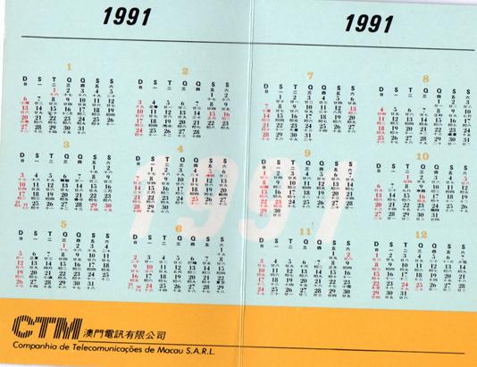 Calendário CTM 1991 verso