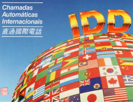 Calendário CTM 1991
