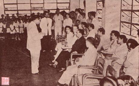 MOSAICO IV 21-22 1952 Director Gral do Ensino III
