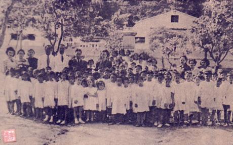 MOSAICO IV 21-22 1952 Director Gral do Ensino VI